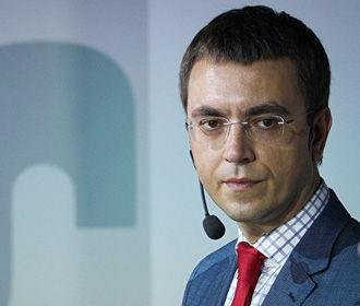 Омелян предлагает Hyundai наладить производство электрокаров в Украине