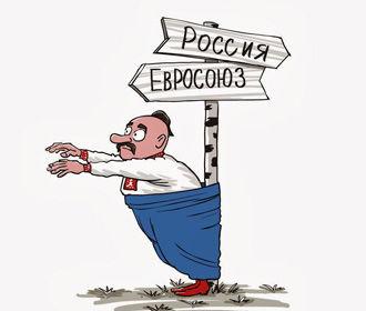 Вступление Украины в ЕС поддерживают 54% опрошенных граждан