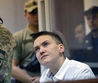 Истек срок для ознакомления защиты Савченко с ее делом