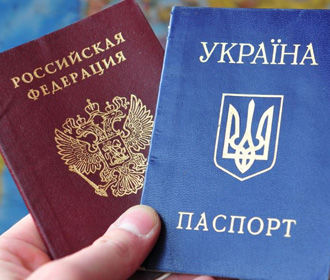 В МИД говорят, что дискуссия о двойном гражданстве в Украине уже назрела