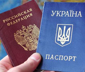 Украина признает выдаваемые РФ украинцам паспорта недействительными и призовет другие страны поступить аналогично – Гройсман