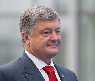 На Порошенко подали в суд