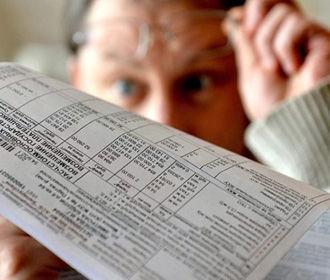 Украинцы увеличили задолженность за коммуналку еще на 4 миллиарда