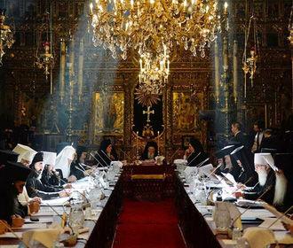 Константинополь не будет разрывать общение с РПЦ