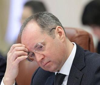 Зеленский назначил Демченко первым замсекретаря СНБО