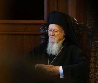 Зеленский и Вселенский патриарх Варфоломей проводят встречу на Фанаре
