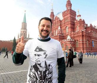 Италия не поддержит продление санкций против РФ - Сальвини