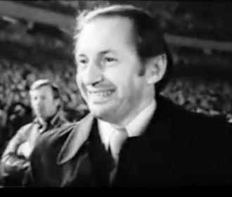 «Интер» почтит память легендарного тренера Олега Базилевича