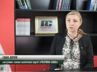 РАЗУМНАЯ СИЛА: Порошенко завёл Украину в пропасть бедности, опустив до минимума все показатели жизни