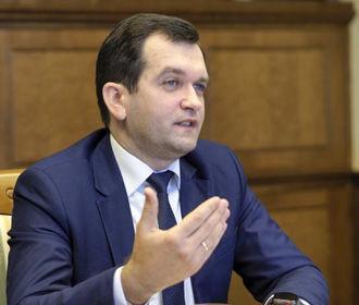 Новым главой Пенсионного фонда стал экс-госсекретарь Минфина