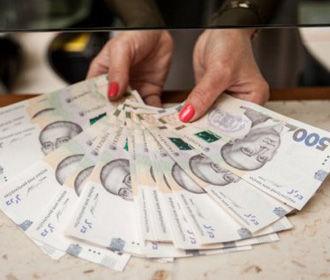 Пенсионный фонд готов к выплате монетизированных субсидий