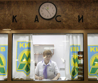В Киеве объявили тендер на строительство метро на Троещину