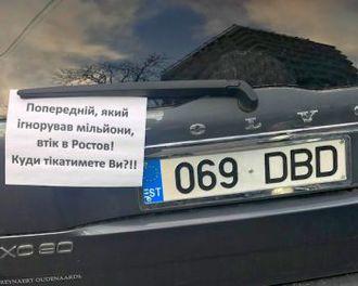 """В Украине растаможили первый автомобиль на """"евробляхах"""""""