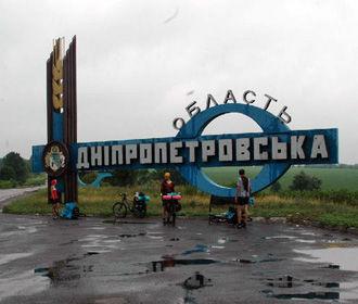 Порошенко предлагает переименовать Днепропетровскую область в Днепровскую
