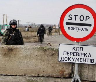 В Крым смогут попасть только граждане Украины – Госпогранслужба