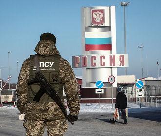 С начала года в Украину не пустили 700 россиян