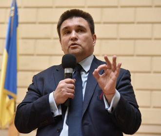 Климкин попросил Раду отправить его в отставку