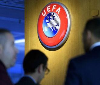 УЕФА может изменить формат проведения Евро-2020