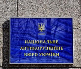 НАБУ и САП сообщили о подозрении начальнику Бердянского морпорта