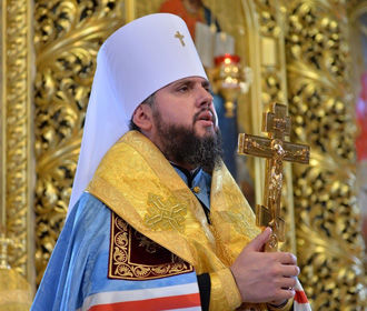 Синод ПЦУ поддержал Епифания