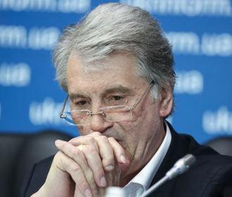 Ющенко: Нужно навести порядок в нашем духовном доме
