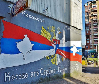 Столтенберг предостерег Косово от создания армии