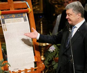 Порошенко заявил, что его судят из-за Томоса