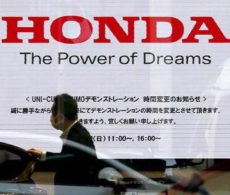 Honda откажется от авто с бензиновым двигателем