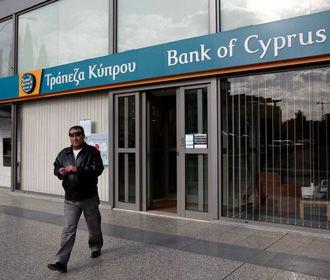 Российские олигархи закрывают счета на Кипре