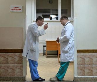 """Украина оказалась на """"дне"""" рейтинга здоровья Bloomberg"""
