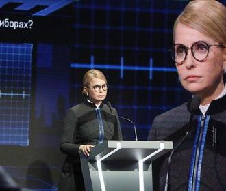 Тимошенко выступила против создания автономного региона в Донбассе