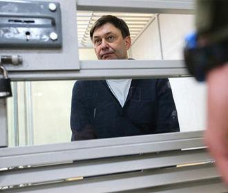 Вышинского будут судить в Киеве
