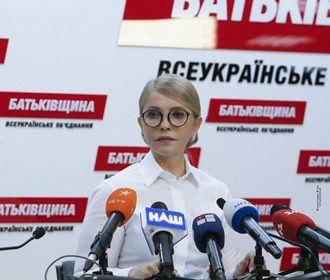 Стало известно когда, состоится официальное выдвижение Юлии Тимошенко
