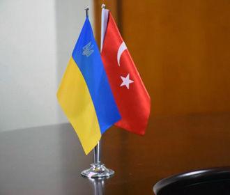 Гройсман призвал в 2019 году завершить переговоры о ЗСТ с Турцией