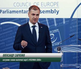 Нежелание власти закончить конфликт на Донбассе угрожает безопасности ЕС – «РАЗУМНАЯ СИЛА» (ВИДЕО)