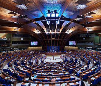 Парламент сформировал делегацию Верховной Рады в ПАСЕ