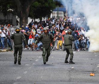 США отозвали часть дипломатов из Венесуэлы