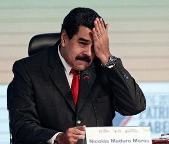 Британия отказалась выдать Мадуро золото на $1,2 миллиарда