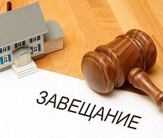 Процесс оформления наследства - сроки, документы, требования законодательства