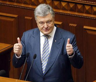 Порошенко случайно назвал Украину агрессором