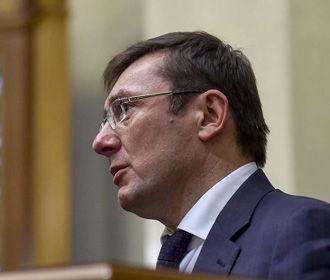 НАБУ вызвало Луценко на допрос 15 июля
