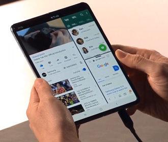 Samsung начинает продажи смартфона со складным экраном Galaxy Fold
