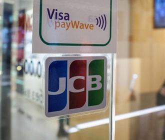 В Украину готовится зайти крупнейшая платежная система Японии