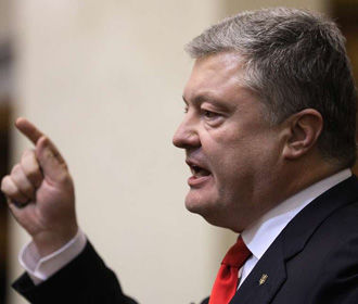 """Порошенко назвал условие, при котором пойдет в """"жесткую оппозицию"""""""