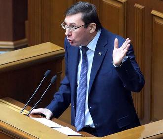 Зеленский назовет своего генпрокурора сразу после отставки Луценко