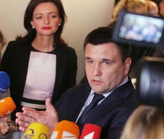 Климкин рассказал о понятной только Украине российской логике