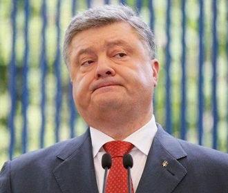 """В ГБР подтвердили, что никаких производств в отношении Порошенко не существует - """"Евросолидарность"""""""