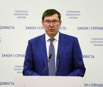 В деле Гандзюк могут появиться еще подозреваемые - Луценко