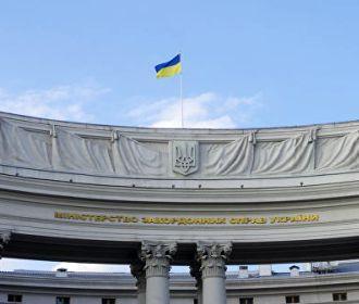 Украина откроет 18 визовых центров в 16 странах