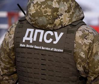 Зеленский уволил двух заместителей главы погранслужбы